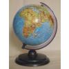 Belma Földgömb 25cm Domborzati
