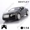 Bentley Bentley Continental GT Távirányítós Kisautó, Fehér