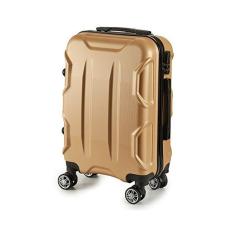 BigBuy Home Kabin bőrönd ABS (24 x 57 x 38 cm) (Kék)