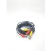 Biztonsági kamera kábel 5m FEKETE
