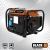 Black benzinmotoros generátor, áramfejlesztő 1500W 2LE kétütemű motorral 13604
