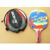 Bokai sports BK-7405