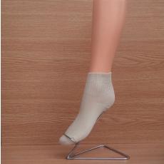 Bordás boka zokni - drapp 43-44