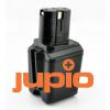 Bosch 2607335180 series - Ni-Mh 12V *ULTRA*