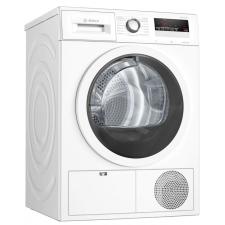 Bosch WTH85202BY mosógép és szárító