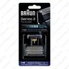 Braun 31B Combi Pack Borotvafej - Fekete