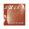 Bush Sixteen Stone - Remastered (Vinyl LP (nagylemez))
