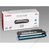 Canon CRG-717C Lézertoner i-SENSYS MF 8450 nyomtatóhoz, CANON kék, 4k (TOCCRG717C)