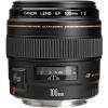 Canon EF 100mm f/2 USM (ACC21-7301201)