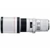 Canon EF 400 mm 1/5.6L USM