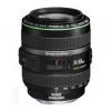 Canon EF 70-300 F/4.5-5.6 DO IS USM Objektív