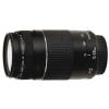 Canon EF 75-300mm f/4-5,6 III Objektív