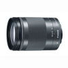 Canon EF-M 18-150mm f/3.5-6.3 IS STM BK EU10 objektív (1375C005AA)