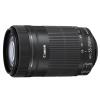 Canon EF-S 55-250 mm f/4-5.6 IS STM objektív