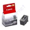 Canon PG-40 PG40 fekete festékpatron - eredeti 16ml