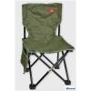 Carp Zoom Összecsukható szék M