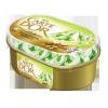 Carte d'Or (Algida) Gelateria jégkrém 900 ml citromtorta
