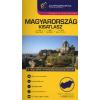 Cartographia Kft. 250 000 - Hungary Road Atlas / Ungarn Autoatlas / Hongrie Atlas routier