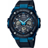 Casio G-Shock GST-W300G