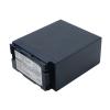 CGA-D54S Akkumulátor 3200 mAh