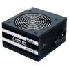 Chieftec GPS-400A8. Chieftec 400W Smart tápegység (GPS-400A8) dobozos