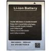 ConCorde SmartPhone 5700 akkumulátor