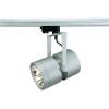 Conrad Euro Spot adapter lámpa nagyfeszültségű sínrendszerhez, fekete (matt), G53, SLV 153430 QRB111