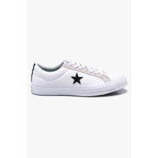 Converse - Sportcipő - krém