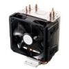 Cooler Master Hyper 103 Univerzális
