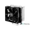 Cooler Master Hyper 412S 128x70x160mm 1300RPM (Intel, AMD) processzor hűtő