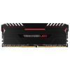 Corsair 16GB Vengeance LED DDR4 2666MHz CL16 KIT CMU16GX4M2A2666C16R