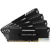 Corsair 32GB 3200MHz DDR4 RAM Corsair Vengeance LED CL16 (4x8GB) /CMU32GX4M4D3200C16/