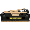 Corsair CMY16GX3M2A1600C9A 16GB 1600MHz DDR3 RAM Corsair Vengeance Pro Gold Kit (CMY16GX3M2A1600C9A) (2X8GB)