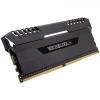Corsair DIMM 16 GB DDR4-2666 RGB Kit (CMR16GX4M2A2666C16)