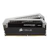 Corsair Dominator Platinum 16GB DDR4 4000MHz CMD16GX4M2E4000C19 (CMD16GX4M2E4000C19)