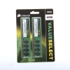 Corsair Value Select 4GB (2x2GB) DDR2 667MHz VS4GBKIT667D2 (VS4GBKIT667D2)