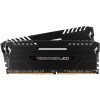 Corsair Vengeance LED DIMM 16 GB DDR4-3200 Memória kit (CMU16GX4M2D3200C16)