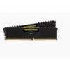 Corsair Vengeance LPX 16GB 3333MHz DDR4 Fekete Kit
