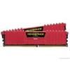 Corsair Vengeance LPX 8GB DDR4-2133 Kit CMK8GX4M2A2133C13R
