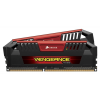 Corsair Vengeance Pro Red 16 GB DDR3-1600 Kit