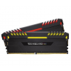 Corsair Vengeance RGB DDR4 32GB 3000MHz CL15 KIT2