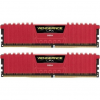 Corsair VengeanceLPX Red CMK16GX4M2A2400C14R 16Gb/2400MHz CL14 K2 2x8GB DDR4 memória