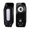 Creative GigaWorks Inspire T12 2.0 fekete hangszóró