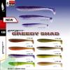 D.A.M EFFZETT - GREEDY SHAD 100MM - MILKSHAKE / SB=10