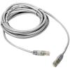 Datacom Patch kábel CAT5E UTP 0,25 m fehér