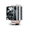 Deepcool CPU Cooler - GAMMAXX C40 (23,9dB; max. 56,06 m3/h; 4pin csatlakozó; 4 db heatpipe, 12cm, PWM)