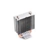 Deepcool ICE EDGE MINI FS V2.0 8cm processzorhűtő