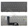 Dell 0RJRYN gyári új magyar laptop billentyűzet