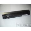 Dell Studio XPS 1340 Utángyártott új, 6 cellás laptop akkumulátor