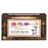 Dr. Chen Instant Shiitake és Ganoderma tea, 20 db tasak - Dr. Chen